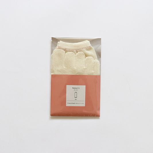 hietoriゆったり 1 (絹5本指)-画像_01